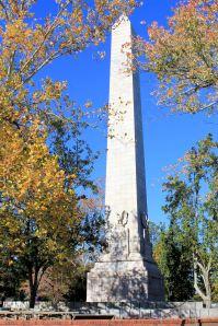 Tercentenary Monument